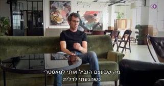 ערן אביבי, מרצה ומנחה אירועים ותוכניות - וידאו