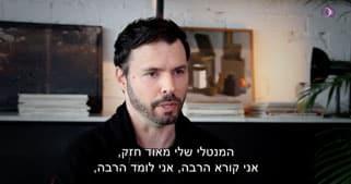 ליאור פינקסון, צלם ומוזיקאי - וידאו