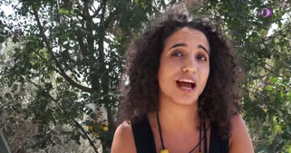 הדר מנור, מטפלת רגשית - וידאו